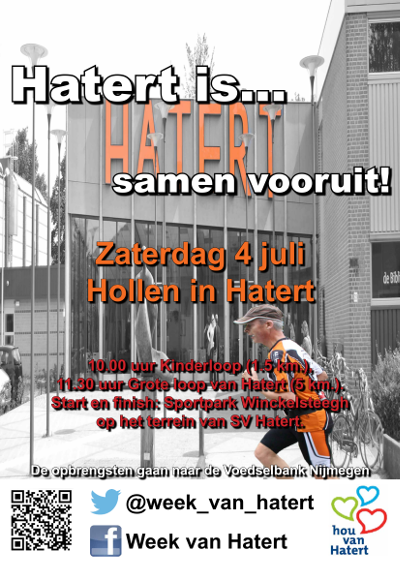 Poster Hollen in Hatert 400x566